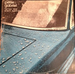 Peter Gabriel Car (2)